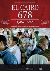 El Cairo 678, de Mohamed Diab